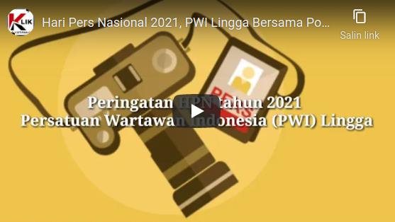 Foto #PWI Lingga, Berita Lingga, Dabo singkep, Hari Pers Nasional, hpn2021, Imigrasi Dabo, Kutipan berita, kutipan.co, Lapas dabo, Polres lingga