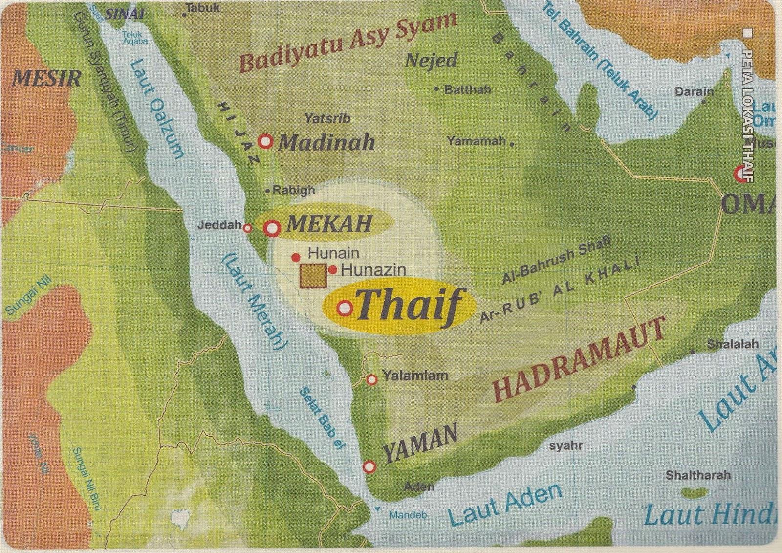 Foto kota thaif, Muhammad SAW, sejarah
